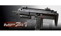 Tokyo Marui Heckler & Koch MP7A1 Gas Blow Back Airsoft Machine Gun - TM142559